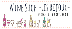 WINE SHOP -Les bijoux- Produced by Dress table